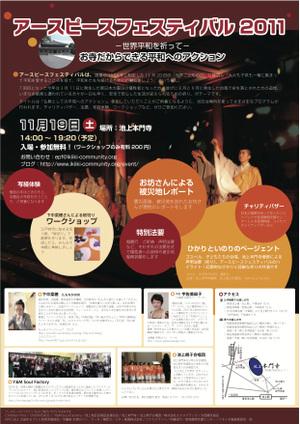 Epf20111_mini